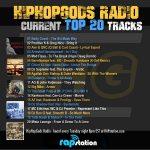 R U Wit IT Is #13 On Hip Hop Gods Top 20!